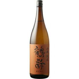☆【日本酒】鶴齢(かくれい) 山廃純米 1800ml