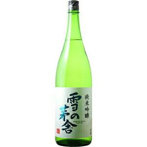 ☆・【日本酒】雪の茅舎(ゆきのぼうしゃ)純米吟醸1800ml