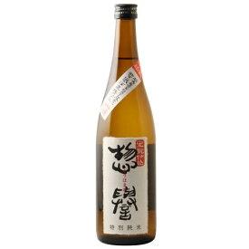 ☆【日本酒】惣誉(そうほまれ)生もと 特別純米 720ml
