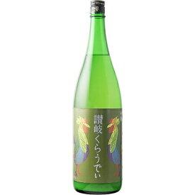 ☆【日本酒】川鶴(かわつる) 本醸造 讃岐くらうでぃ 1800ml