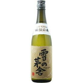 ☆【日本酒】雪の茅舎(ゆきのぼうしゃ)秘伝山廃 純米吟醸 720ml