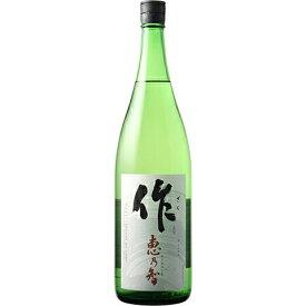 ☆【日本酒】作(ざく)純米吟醸 恵乃智 1800ml ※お一人様2本迄