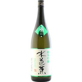 【日本酒】水芭蕉(みずばしょう)純米吟醸 1800ml