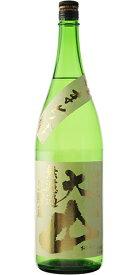 ☆【日本酒】大山 特別純米 無濾過生貯蔵酒 なまちょ 1800ml ※クール便発送