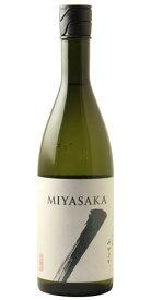 ☆【日本酒】MIYASAKA 純米吟醸 美山錦 720ml