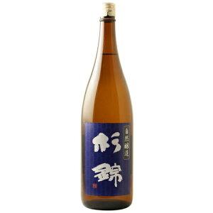 ☆【日本酒】杉錦(すぎにしき)生もと純米自然醸造2016BY1800ml