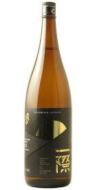 ☆【日本酒】千代むすび(ちよむすび)純米大吟醸 一際 1800ml