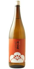 ☆【日本酒/ひやおろし/KJ】峰乃白梅(みねのはくばい)純米吟醸 原酒 ひやおろし 29BY 1800ml