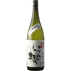 ☆【日本酒】いづみ橋厳選山田錦純米吟醸彩袋しぼり1800ml
