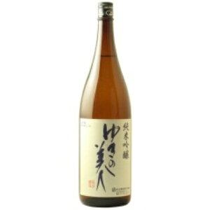 ☆【日本酒】ゆきの美人純米吟醸1800ml※クール便発送