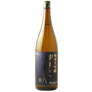 ☆【日本酒】ゆきの美人純米大吟醸1800ml※クール便発送