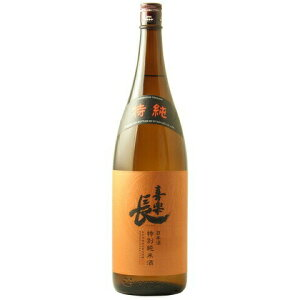 ☆【日本酒】喜楽長(きらくちょう)特別純米1800ml