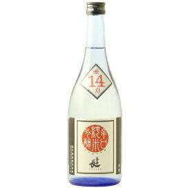 ☆【日本酒】喜楽長(きらくちょう)辛口純米吟醸 720ml ※クール便発送