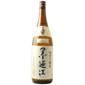 ☆【日本酒】墨廼江(すみのえ)純米吟醸 中垂れ 1800ml ※クール便発送