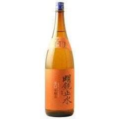 ☆【日本酒】明鏡止水(めいきょうしすい)辛口本醸造1800ml