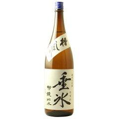 ☆【日本酒】明鏡止水(めいきょうしすい)純米垂氷1800ml※クール便発送