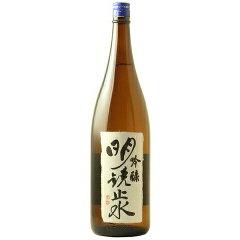 ☆【日本酒】明鏡止水(めいきょうしすい)吟醸1800ml※クール便発送