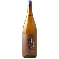 ☆【日本酒】明鏡止水(めいきょうしすい)純米吟醸1800ml※クール便発送