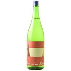 ☆【日本酒】明鏡止水(めいきょうしすい)純米LaVieenRose1800ml※クール便発送
