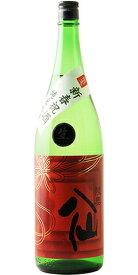 ☆【日本酒/しぼりたて】陸奥八仙(むつはっせん)純米吟醸 無濾過生原酒 新春祝酒 30BY 1800ml ※クール便発送