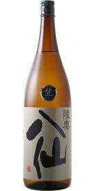 ☆【日本酒/しぼりたて】陸奥八仙(むつはっせん)純米吟醸 生原酒 黒ラベル 30BY 1800ml ※クール便発送