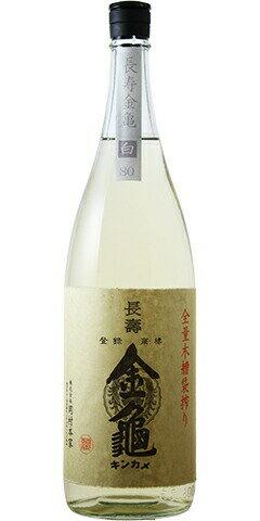 ☆【日本酒】長寿金亀(ちょうじゅきんかめ)純米白80火入れ29BY1800ml