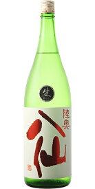 ☆【日本酒】陸奥八仙(むつはっせん)特別純米 生原酒 赤ラベル 30BY 1800ml ※クール便発送