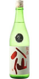 ☆【日本酒】陸奥八仙(むつはっせん)特別純米 生原酒 赤ラベル 30BY 720ml ※クール便発送
