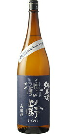 ☆【日本酒】鶴齢(かくれい)純米 生原酒 山田錦65% 30BY 1800ml ※クール便発送