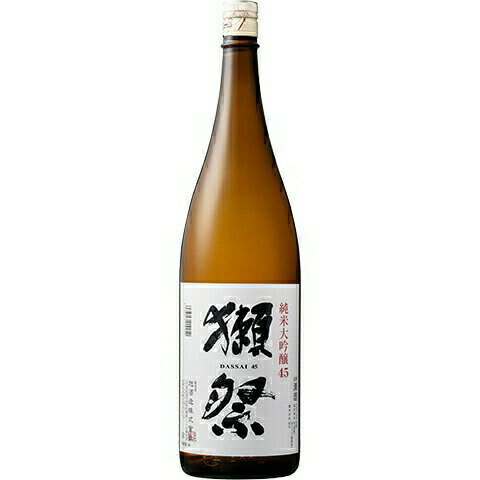 ☆【日本酒】獺祭(だっさい)純米大吟醸 45 1800ml ※お一人様6本迄 ※製造年月3月以降〜