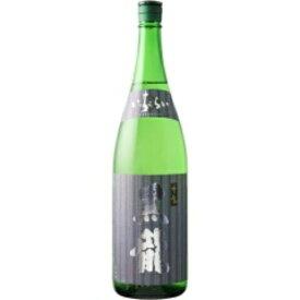 ★【日本酒】黒龍(こくりゅう)吟醸 いっちょらい 1800ml ※クール便発送