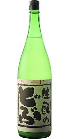 ☆【日本酒】生もとのどぶ 純米にごり 10号 30BY 1800ml
