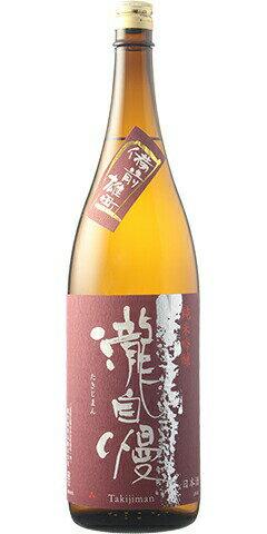 ☆【日本酒】瀧自慢(たきじまん)純米吟醸備前雄町1800ml
