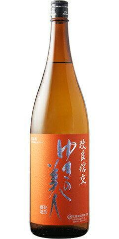 ☆【日本酒】ゆきの美人純米吟醸改良信交30BY1800ml