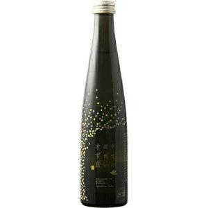 ☆【日本酒/スパークリング】一ノ蔵(いちのくら)幸せの黄色いすず音300ml※クール便発送