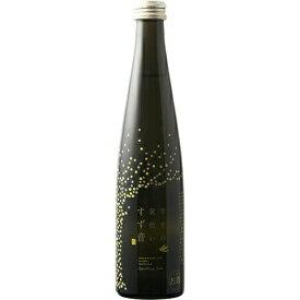 ☆【日本酒/スパークリング】一ノ蔵(いちのくら)幸せの黄色いすず音 300ml ※クール便発送