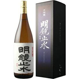 ☆・【日本酒】明鏡止水(めいきょうしすい)大吟醸 特A山田錦40% 1800ml ※クール便発送