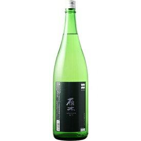☆【日本酒】雁木(がんぎ)純米吟醸 雄町 ANOTHER 1800ml