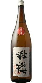 ☆【日本酒/ひやおろし】富久長(ふくちょう)純米吟醸 ひやおろし 秋櫻 30BY 1800ml