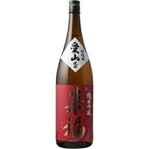 ☆【日本酒】来福(らいふく)純米吟醸愛山1800ml