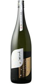 ☆【日本酒/ひやおろし】水芭蕉(みずばしょう)秋酒 純米吟醸 ひやおろし 30BY 1800ml