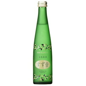☆【発泡清酒】一ノ蔵(いちのくら)すず音300ml※クール便発送