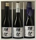 □【送料クール便代無料!日本酒ギフト】獺祭(だっさい) 純米大吟醸 4合瓶飲み比べセット(720ml3本セット)※クール便発送