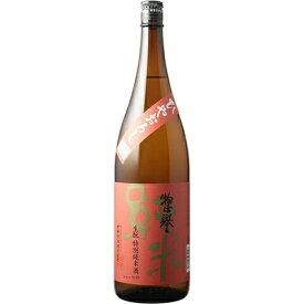 ☆【日本酒/ひやおろし/KJ】惣誉(そうほまれ)生もと特別純米 ひやおろし 29BY 1800ml