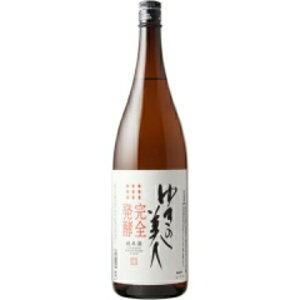 ☆【日本酒】ゆきの美人純米酒完全発酵1800ml