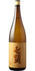 ☆【日本酒/ひやおろし】七賢(しちけん)純米 ひやおろし R1BY 1800ml