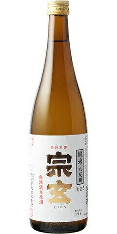 ☆【日本酒】宗玄(そうげん)純米無濾過生原酒八反錦720ml※クール便発送