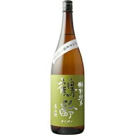 ☆【日本酒/しぼりたて】鶴齢(かくれい)特別純米 生原酒 美山錦 R1BY 1800ml ※クール便発送