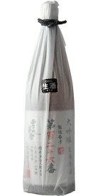 ☆【日本酒】雪の茅舎(ゆきのぼうしゃ)大吟醸 生原酒 製造番号酒35% R1BY 1800ml ※クール便発送