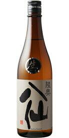 ☆【日本酒/しぼりたて】陸奥八仙(むつはっせん)純米吟醸 生原酒 黒ラベル R1BY 720ml ※クール便発送